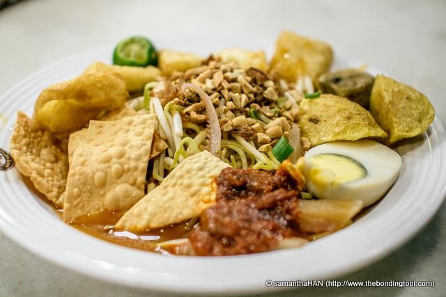 Javanese Noodles or Mee Java.