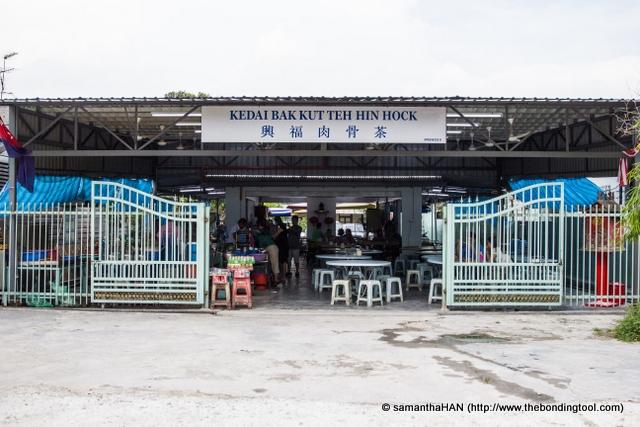Kedai BKT Hin Hock in Tampoi, Johor, Malaysia.