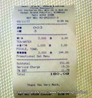 Our bill came to a total of S$180.08.