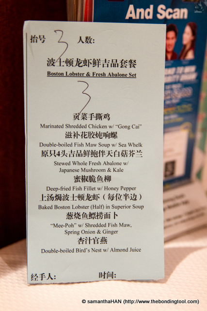 Most Chinese restaurants use this server's sheet where food is strike off when served.