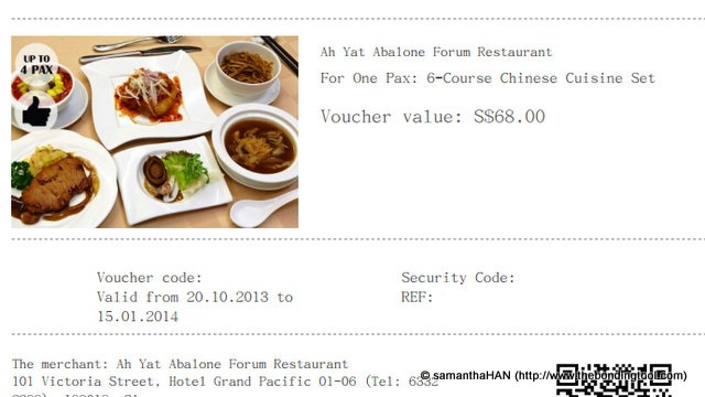 Paid S$29.80 per person for this S$68-value meal.