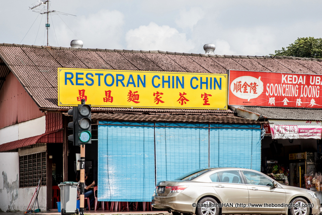 Restoran Chin Chin in Skudai, Johor, Malaysia.