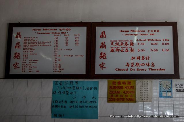 Restoran Chin Chin has been dishing out wanton mee since 1988.