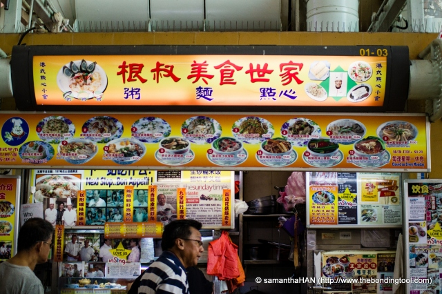 Restaurant quality food at hawker prices, what can beat that?