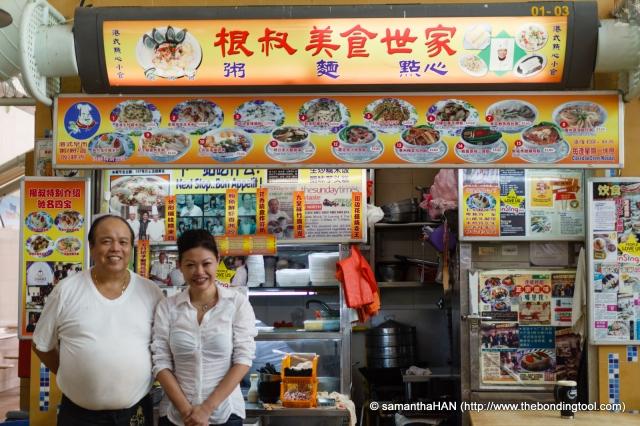 根叔 (Uncle Kun) and I. I looked haggard and he looked chirpy even though he was already at work for more than 6 hours.