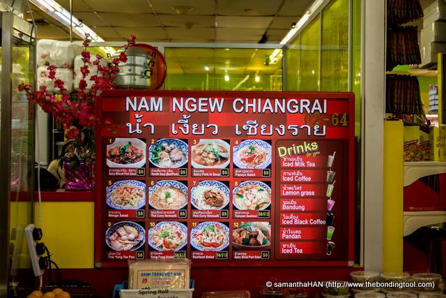 Just above Na Na Thai Restaurant, beside the supermarket.