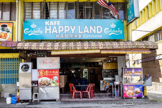 Happy Land Cafeteria in Kulai,  Johor, Malaysia.