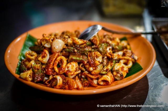Sambal Sotong or Chilli Squid.