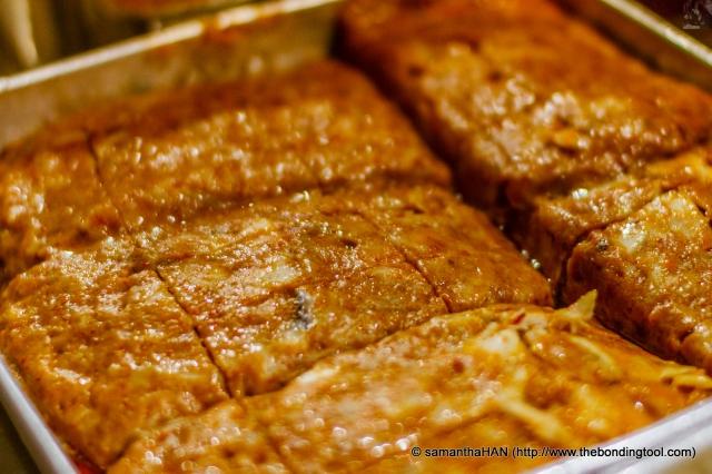 Otah Otah (Otak Otak). Spicy Fish Paste with Coconut and Egg Custard.