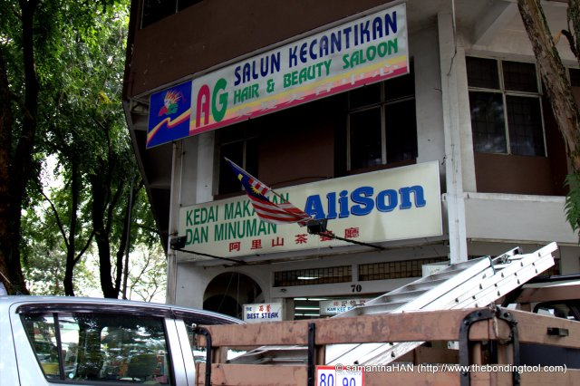 Restoran Alison 阿里山茶餐室. Restoran (in Malay) is a borrowed word for restaurant and in Malaysia, restoran can be what Singaporeans term as Kopitiam.