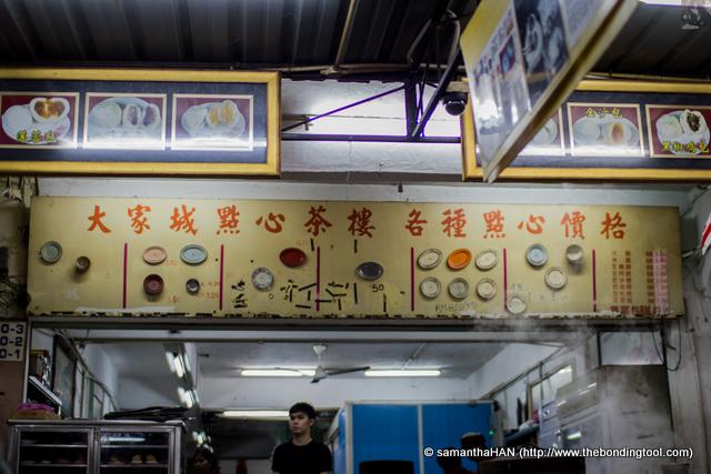 Clan Dim Sum Restaurant 大家城点心茶楼 @ Sri Petaling 大城堡.