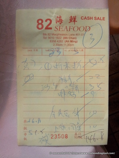Our bill totaled S$146.80 inclusive of drinks. Date visited 8th December 2013.