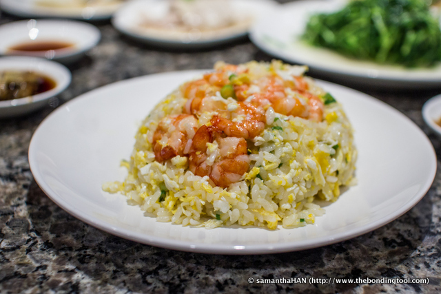 Fried Rice with Prawns.