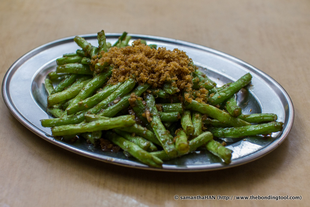 Four Season Beans with Dried Shrimps.<br />French or String Beans is known in Chinese as 4 Season Beans. They are a good source of dietary fiber, vitamins, and minerals.