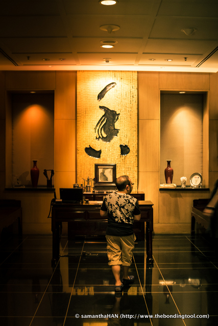 Adrian made the reservations at Wan Hao, Singapore Marriott Hotel.