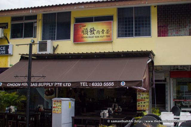 Soon Huat Bak Kut Teh 顺发肉骨茶 @ 302 Bedok Road.