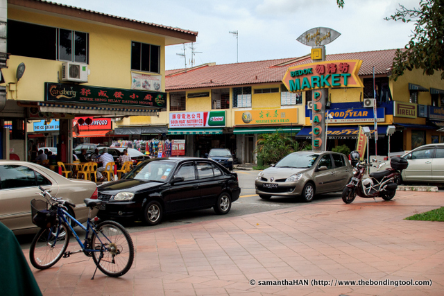 This is Bedok Market which locals knew as Simpang Bedok.