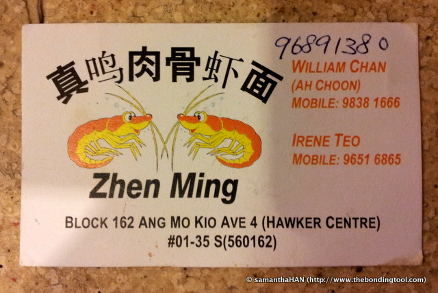Contact for Zhen Ming.