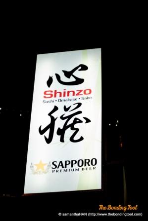 Shinzo is at Carpenter Street.