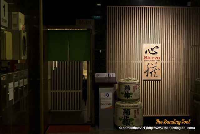 Shinzo is located at 17 Carpenter Street, 01-01, Singapore 059906.