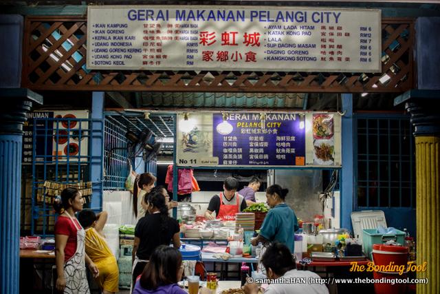 Makanan Gerai Pelangi City. Stall no. 11, Taman Serene Food Centre, Jalan Biru.