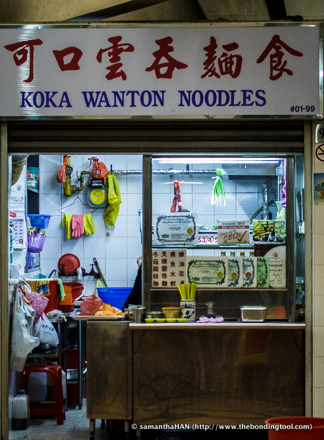 Koka Wanton Noodles started in the 1950s from Maude Road to the current location, now run by the second generation of the Yip family.