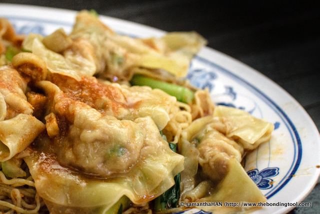 Dumplings are also known as 水饺 (Sui Kow) in Cantonese.