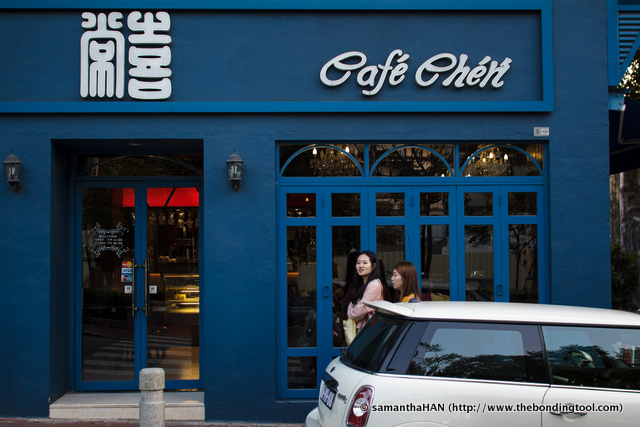 路環常喜 Café Chéri opened its door at Coloane Village, Macau, on 10th June 2012.