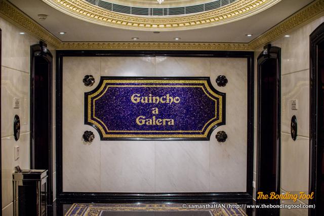 Guincho a Galera. Portuguese Restaurant at Lisboa Tower, level 3.