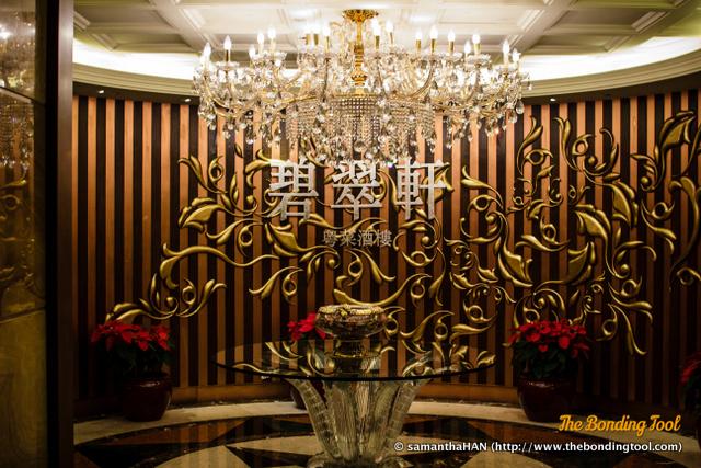 Petrus Restaurant 碧翠轩餐厅 @ The Landmark Hotel Macau