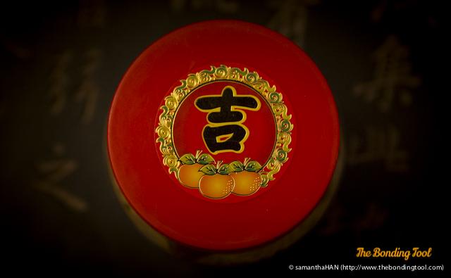 吉 means Lucky, Propitious or Good.<br />吉祥如意 (Jí Xiáng Rú Yì) - May Luck comes and things go with your plans.