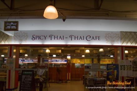 Northeastern Thai Cuisine found at Blk 115, Aljunied Ave 2.