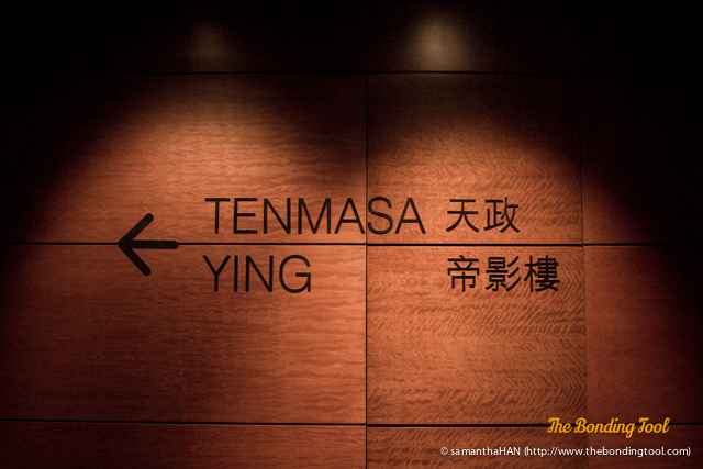 Tenmasa situated on the 11th floor of Altira Macau 天政澳門新濠鋒. Ying is a Chinese cuisine restaurant on the same floor.