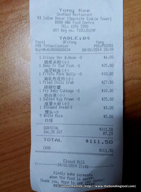 Our bill came to a total of S$111.50 (inclusive of 5 rice and 7% GST) for 5 people.