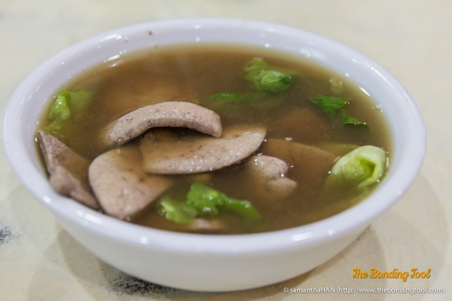 Liver Soup. The liver was cooked till slightly pink inside which is the preferred way for eating this dish. Thus, you can see that the broth was darker (blood) and more murky.