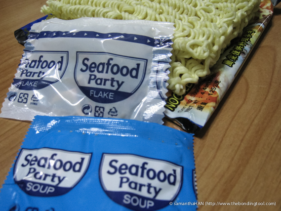 The white package contained dried vegetables and some squid.