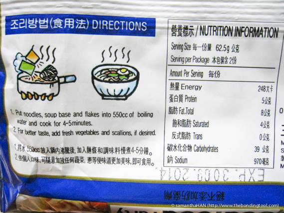 If I am not mistaken (my Chinese is not fantastic), the serving size for this 62.5g is supposedly two servings.