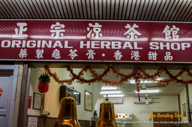 Mr. Han, the owner of Original Herbal Shop 正宗凉茶馆, went to Hong Kong to learn the trade from a master more than 20 years ago before starting this business.