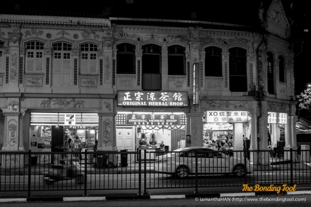 Original Herbal Shop 正宗凉茶馆 has been operating for over 2 decades.