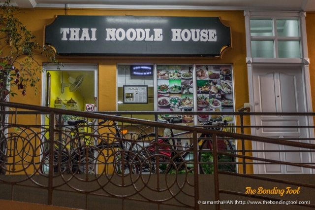 Thai Noodle House @ Coronation Arcade.<br />No frills dining. Place was full-house the night we visited with more diners streaming in as we dined.