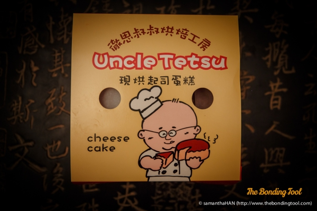Originated from Kyushu, Japan, Uncle Tetsu has been in business since 1990s. Uncle Tetsu's cheesecakes are so popular, he has outlets in Shanghai, Singapore and Taipei.