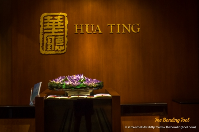 Hua Ting is located in Orchard Road.