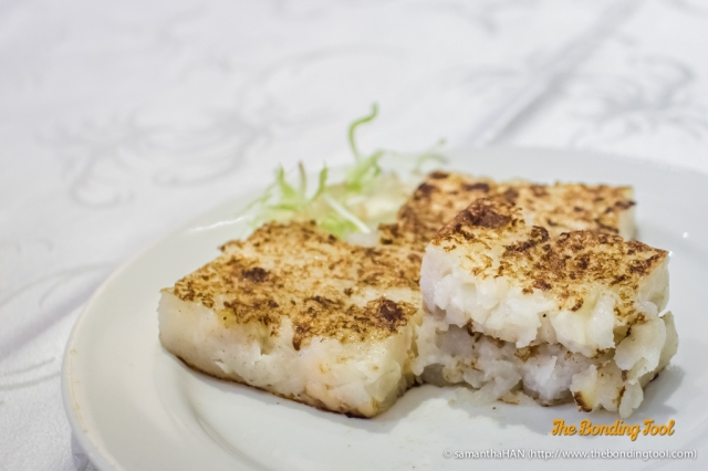Pan-fried Radish Cake.