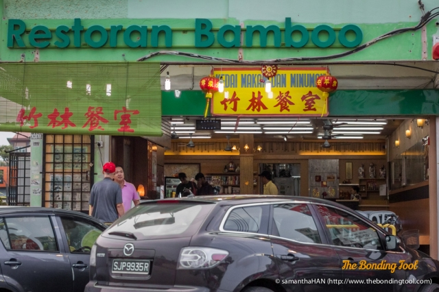 Restoran Bamboo in Sentosa, Johor Bahru. They have another branch in Kingston Hotel.