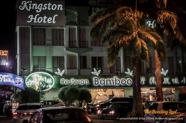 Kingston Hotel. 72, Jalan Sutera Tanjung 8/3, Taman Sutera Utama, Johor Bharu, 81300, Johor Bahru, Johor, 81300, Malaysia. +60 7-557 5180