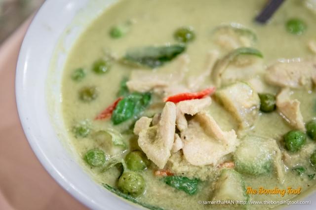 Thai Green Curry (Chicken).