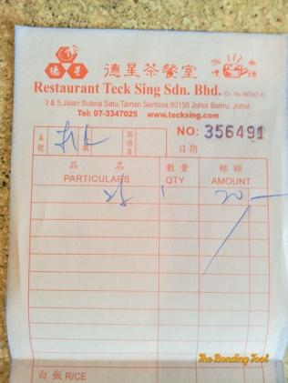 Restoran Teck Sing Bill