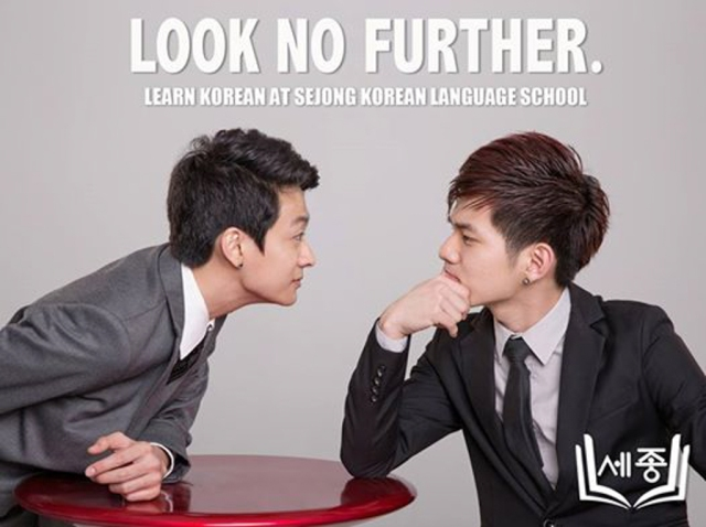 If you are interested in learning Korean language in Singapore, go for the best! Find out more about SEJONG Korean Language School at http://www.sejong.com.sg/