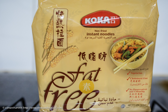 Koka Instant Noodles without any soup base.