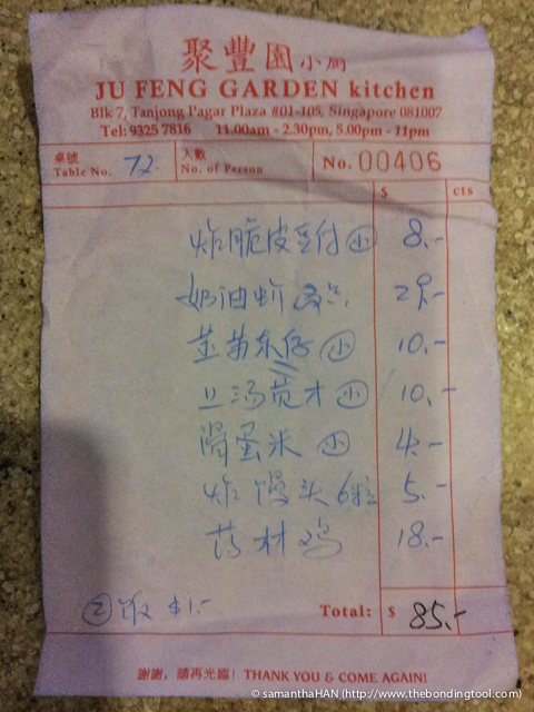 We had 6 mantou (Chinese buns) and 2 plain rice not shown in post.